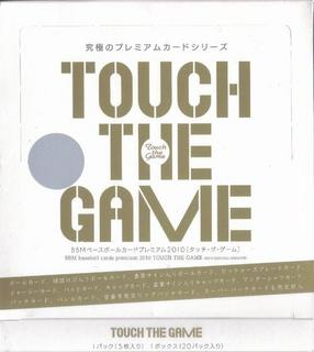 2010 BBM TOUCH THE GAME.jpg